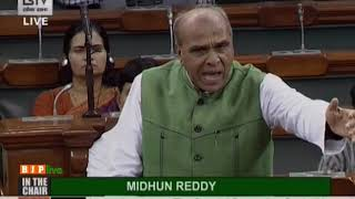 Shri Jagdambika Pal on The Special protection Group (Amendment ) Bill, 2019 in Lok Sabha: 27.11.2019
