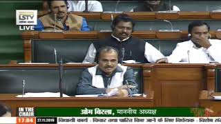 Home Minister Shri Amit Shah's reply on the Special Protection Group (Amendment) Bill 2019
