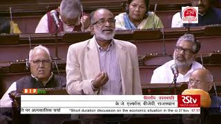 Shri K.J. Alphons on the economic situation in the country in Rajya Sabha: 27.11.2019
