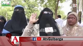 Gulbarga Airport Par Urdu Board Na Lagane Ke Khilaf Naya Sawera Organization Ka Ahetejaj