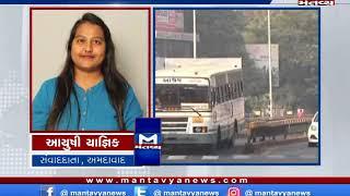 Ahmedabad: BRTS બસ ઓપરેટરો પર હવે તંત્રની તવાઇ