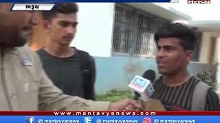 Bharuch: સ્વામિનારાયણ ઇન્સ્ટીટ્યુટમાં છેતરપિંડી, જુઓ રિયાલિટી ચેક