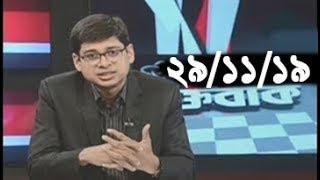 Bangla Talk show  বিষয়: টুপি না হয় পরিয়েছে, র্যাব-পুলিশ খুলল না কেন?