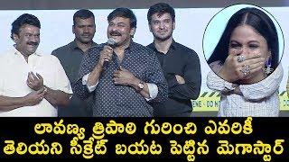 Mega Star Chiranjeevi Superb Speech At Arjun Suravaram Pre Release Event