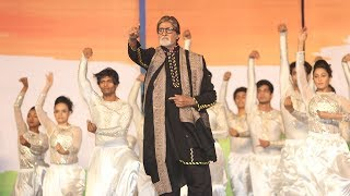 Amitabh Bachchan At 26/11 Stories of Strength 11th Anniversary | Aishwarya, Abhishek Bachchan