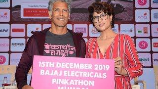 8th Pinkathon Mumbai 2019 Press Meet | Milind Soman, Tahira Kashyap