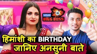Bigg Boss 13   Himanshi Khurana Birthday   Unknown Facts Of Her Life   BB 13 Latest Video