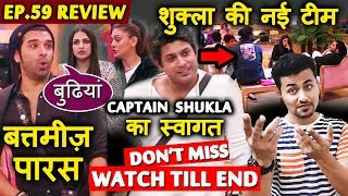 Bigg Boss 13 Review EP 59 | Siddharth Shukla NEW Captain | Paras Crosses His Limits | BB 13 Video