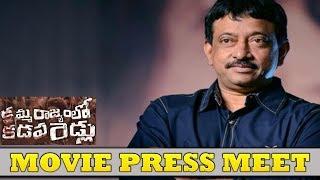 Ram Gopal Varma Press Meet - Kamma Rajyam Lo Kadapa Reddlu || Bhavani HD Movies