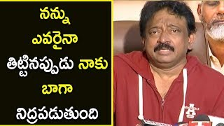 RGV Funny Answers To Media - Kamma Rajyam Lo Kadapa Reddlu Movie Press Meet || Bhavani HD Movies
