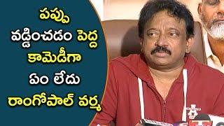 RGV Speaks About Kamma Rajyam Lo Kadapa Reddlu Movie || Bhavani HD Movies