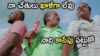 నా చేతులు ఖాళీగా లేవు నాది కాసేపు పట్టుకో | Veediki Yekkado Macha Undhi FullMovie On Youtube