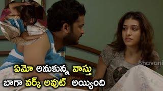ఏమో అనుకున్న వాస్తు బాగా వర్క్ అవుట్  అయ్యింది   Watch Boochamma Boochadu Full Movie on Youtube