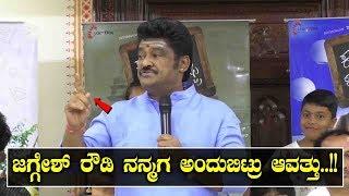 ಜಗ್ಗೇಶ್ ರೌಡಿ ನನ್ಮಗ ಅಂದುಬಿಟ್ರು ಆವತ್ತು..!! | Jaggesh on Dr Rajkumar | Kalidasa Kannada Mestru