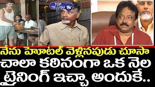 Ram Gopal about Chandrababu Charecter Person | Kamma Rajyamlo Kadapa Reddlu Movie | Top Telugu TV