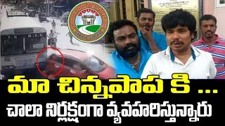 Sampoornesh Babu Explains Car Accident | RTC Bus Hits Sampoornesh Babu Car | Top Telugu TV