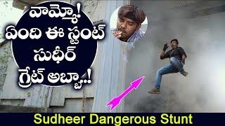 Software Sudheer Movie Release Trailer | Dhanya Balakrishna | Jabardasth | Local Gangs |