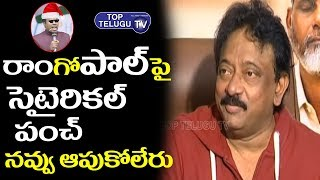 Ram Gopal Varma About TDP Leaders | Kamma Rajyamlo Kadapa Reddlu  Movie | Top Telugu TV