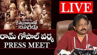 RGV Press Meet LIVE | Ram Gopal Varma Live | Kamma Rajyamlo Kadapa Reddlu | Top Telugu TV