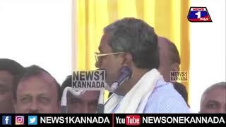 ಪಕ್ಷಕ್ಕೆ ದ್ರೋಹ ಮಾಡಿದವರನ್ನ ಮತ್ತೆ ವಿಧಾನಸಭೆಗೆ ಕಳುಹಿಸಬಾರದು-Siddaramaiah | By-Election |