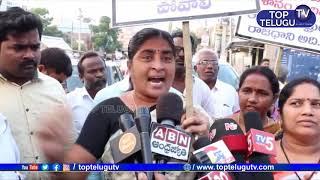 Minister Kodali Nani ని బూతులు తిట్టినా మహిళా రైతు | Chandrababu | TDP | YSRCP | News Telugu