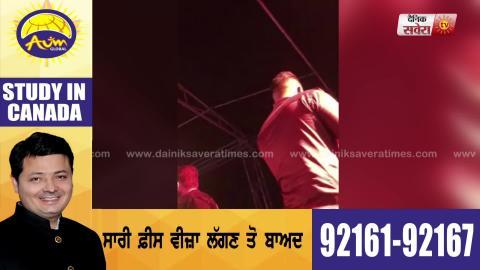Karan Aujla ਨੇ ਦਿੱਤਾ Sidhu Moose Wala ਦੀ ਪੱਟ ਤੇ ਥਾਪੀ ਦਾ Reply | Video Viral | Dainik Savera