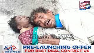 Khatoon Ki Hue Achanak Maut | Husband Ka Ro Ro Kar Bura Haal | @ SACH NEWS |
