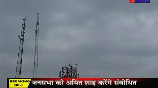 Rajasthan Weather News | बढ़ने लगी ठंड, प्रदेश के कई जिलों में बारिश और ओलावृष्टि | Jan TV