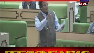Vidhan Sabha Session | भीमराव अम्बेडकर के विचारों और संविधान पर बोले UDH मंत्री शांति धारीवाल