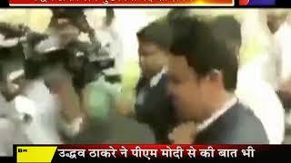 Uddhav Thackeray | महाराष्ट्र में ठाकरे राज की शुरुआत, उद्धव ठाकरे आज लेंगे मुख्यमंत्री पद की शपथ