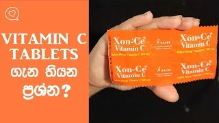 Common Question About Vitamin C Tablets