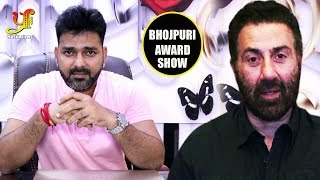 5th International Bhojpuri Film Awards (IBFA) Singapore Celeb Bytes | Sunny Deol | Pawan Singh