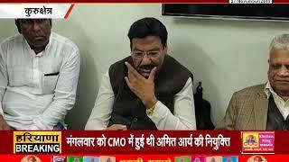 पराली पर जेल मंत्री #Ranjit_Singh_Chautala का बड़ा बयान