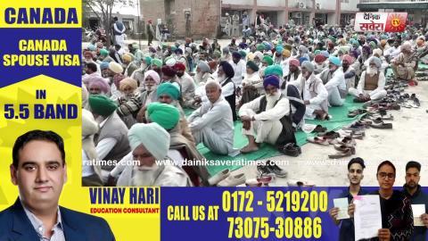 Faridkot के Jaito में किसानों का हल्ला-बोल, सरकार को दी Warning