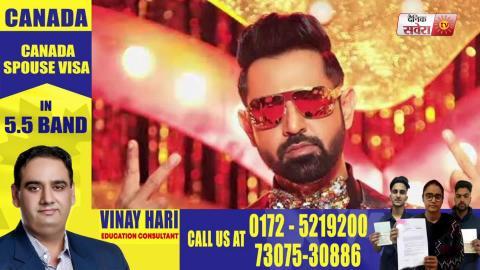 Baani Sandhu Ft. Jass Bajwa : Photo | Official First Look | Latest Punjabi Songs 2019 | Dainik Savera