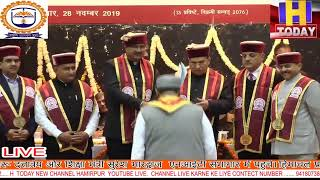 HTODAY Live Stream HPTU 2nd CONVOCATION HAMIRPUR PART 1