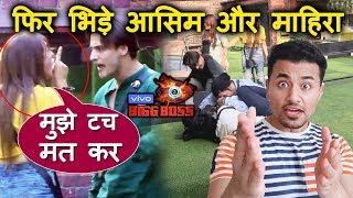 Bigg Boss 13 | Asim Riaz And Mahira BIG FIGHT In Luxury Budget Task | BB 13 Episode Preview