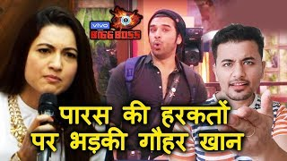 Bigg Boss 13   Gauhar Khan LASHES OUT At Paras And Mahira; Here's Why   BB 13 Latest Video