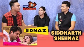 Bigg Boss 13 | Siddharth And Shehnaz CUTE BOND | SIDNAZ | Bigg Charcha | BB 13