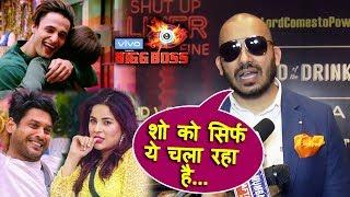 Ali Quli Mirza Reaction On Bigg Boss 13 | Asim, Rashmi, Siddharth, Shehnaz | BB 13 Latest