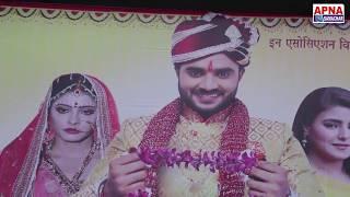 Bhojpuri Film | Vivah | Public Review - Pradip Pandey Chintu, Sanchita Banerjee