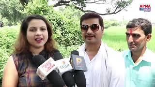 Tanya की पहली फिल्म Jila Gazipur - Director Amit Soni