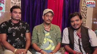 English Bola A Balamua Team Interview - Pramod Premi Yadav, Nisha Dubey