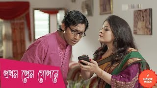 Bangla Natok Funny Scene | প্রথম প্রেম কেউ ভুলে যায় না | Ronok Hasan | Sporshia | Sahana
