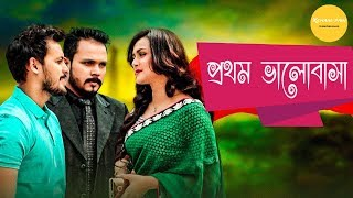 Prothom Valolaga | প্রথম ভালোবাসা | Irfan Sajjad | Samia Othoi | Bangla Romantic Natok HD