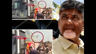 Slipper thrown at Chandrababu Naidu's convoy during his Amaravati visit