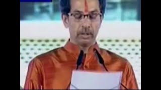 Uddhav Thackeray takes oath as Maharashtra CM at Shivaji Park, Mumbai