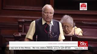 Parliament Winter Session 2019 | Kumar Ketkar's Remarks on The Chit Funds Amendment Bill, 2019