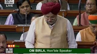 Shri Hardeep Singh Puri introduces the Bill for unauthorized colonies in Delhi in Lok Sabha