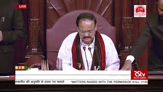Shri G.V.L. Narasimha Rao on Matters Raised With The Permission Of The Chair in Rajya Sabha